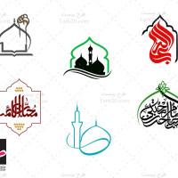 مجموعه طرح لوگو و وکتور هئیت مذهبی