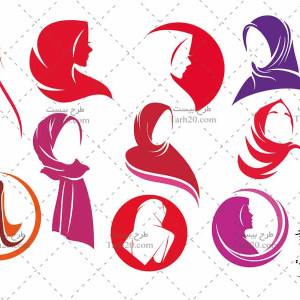 دانلود مجموعه لوگو روسری و حجاب
