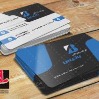 طرح کارت ویزیت لایه باز شرکت بازرگانی