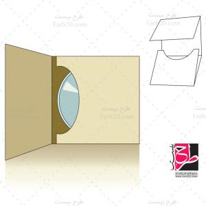 طرح قالب بسته بندی پوشیده پاکت DVD