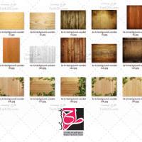 مجموعه ۲۲ عکس با کیفیت پس زمینه بافت چوبی