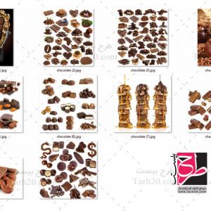 مجموعه کامل تصاویر استوک انواع شکلات