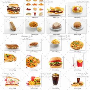 مجموعه ۲۶ تصویر باکیفیت پیتزا و ساندویچ