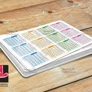 طرح لایه بسته تقویم کارت ویزیت ۱۴۰۰
