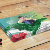 طرح کارت ویزیت انتخاباتی ۱۴۰۰
