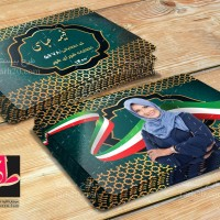 طرح لایه باز کارت ویزیت انتخابات شوراها