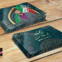 طرح کارت ویزیت دو طرفه انتخابات ۱۴۰۰