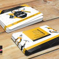 طرح لایه باز کارت ویزیت ابزار فروشی