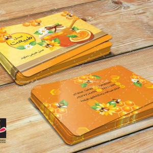 طرح لایه باز کارت عسل طبیعی