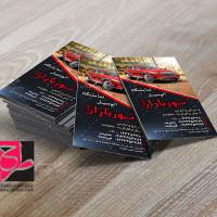 دانلود طرح لایه باز کارت ویزیت اتوگالری