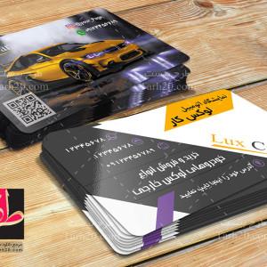 دانلود فایل فتوشاپ کارت ویزیت نمایشگاه خودرو