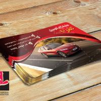 دانلود طرح لایه باز کارت ویزیت نمایشگاه اتومبیل