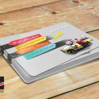 لایه باز طرح کارت ویزیت امداد خودرو