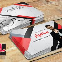 طرح لایه باز کارت ویزیت گالری عینک