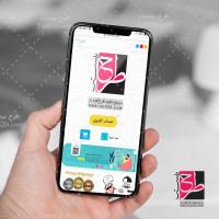 طرح موکاپ نمایشی موبایل در دست