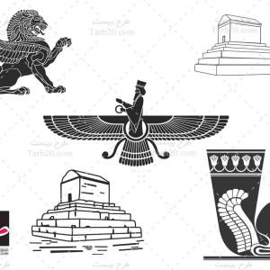 طرح وکتور آثار باستانی ایران کهن
