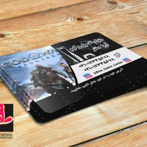 طرح کارت ویزیت لایه باز گیم نت و فروشگاه کنسول بازی