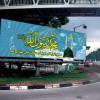 طرح لایه باز بنر عید مبعث