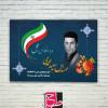 طرح ایرانی پوستر انتخابات شورای شهر
