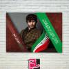 طرح پوستر آماده انتخابات شورای شهر