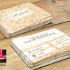 فایل فتوشاپ کارت ویزیت قنادی