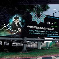 دانلود طرح لایه باز بنر ارتحال امام خمینی