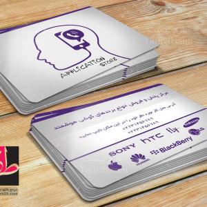 طرح فتوشاپ کارت ویزیت فروشگاه موبایل