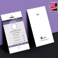 طرح آماده کارت ویزیت موبایل فروشی