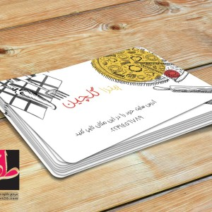دانلود طرح لایه باز کارت ویزیت پیتزایی