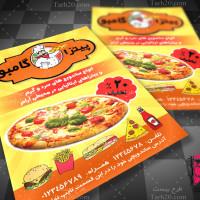 لایه باز طرح تراکت پیتزا و ساندویچی