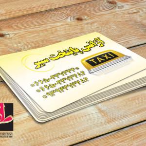 طرح لایه باز کارت ویزیت تاکسی سرویس