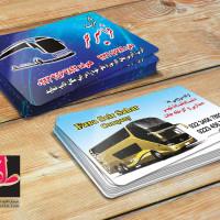 کارت ویزیت شرکت حمل و نقل جاده ای