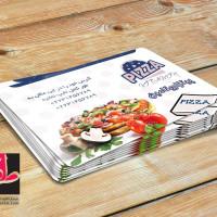 طرح لایه باز کارت ویزیت پیتزا فروشی