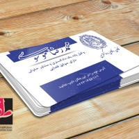 طرح لایه باز کارت ویزیت وکالت حقوقی