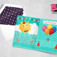 لایه باز کارت دعوت جشن تولد کودک
