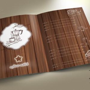 دانلود طرح لایه باز منوی کافه