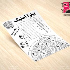 طرح لایه باز تراکت ریسو پیتزا فروشی