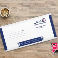 طرح لایه باز پاکت نامه رسمی بیمه سامان