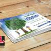 کارت ویزیت لایه باز آموزش زبان خارجی