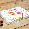 طرح لایه باز کارت ویزیت آموزشگاه رقص