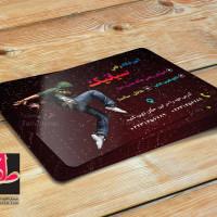 طرح لایه باز کارت ویزیت آموزش رقص