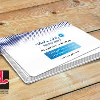 طرح لایه باز کارت ویزیت بانک سامان