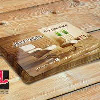 طرح لایه باز کارت ویزیت تولیدی مبل