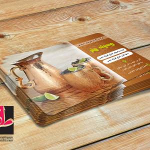 طرح لایه باز کارت ویزیت ظروف مسی