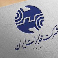 طرح لایه باز شرکت مخابرات ایران