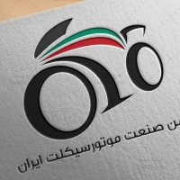 لایه باز لوگو انجمن موتورسیکیلت ایران