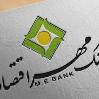 طرح لایه باز آرم رسمی بانک مهر اقتصاد