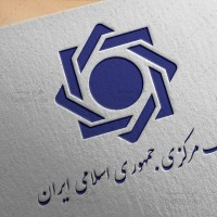 طرح لایه باز لوگو بانک مرکزی ایران