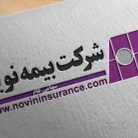 دانلود طرح لایه باز شرکت بیمه نوین