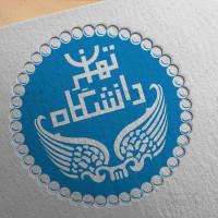 دانلود طرح لایه باز لوگو دانشگاه تهران